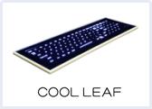 複合製品「Cool Leaf」